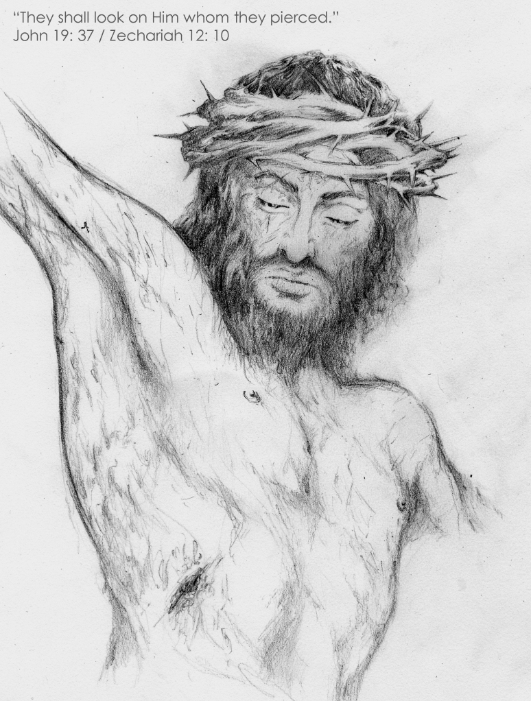 Sketchbook#1 - Christ Jesus